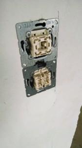 Schalter mit Temperatursensor in der mitte